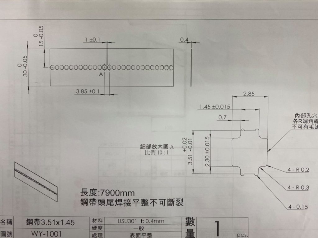 2Dデザイン画像2