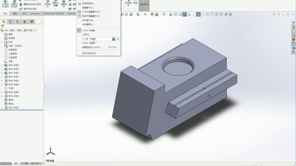 3Dデザイン画像3